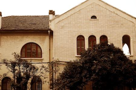 old building+hostel+history street - 南京市