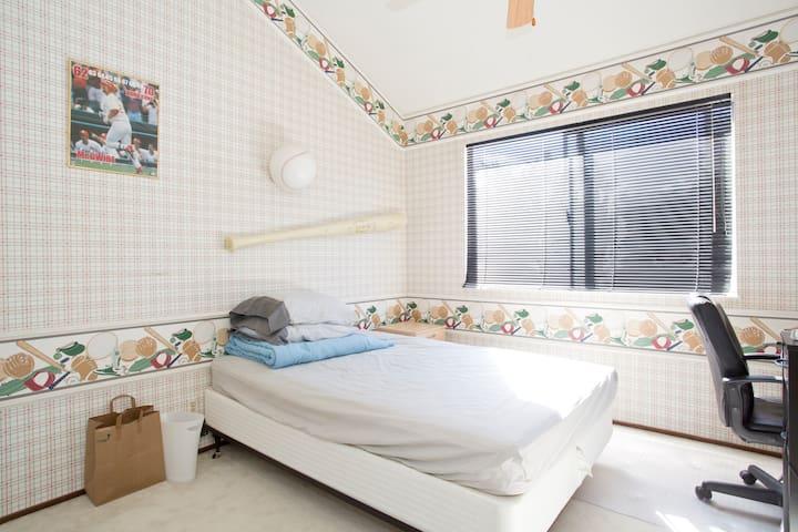 私人房間 / Private room, great neighborhood A