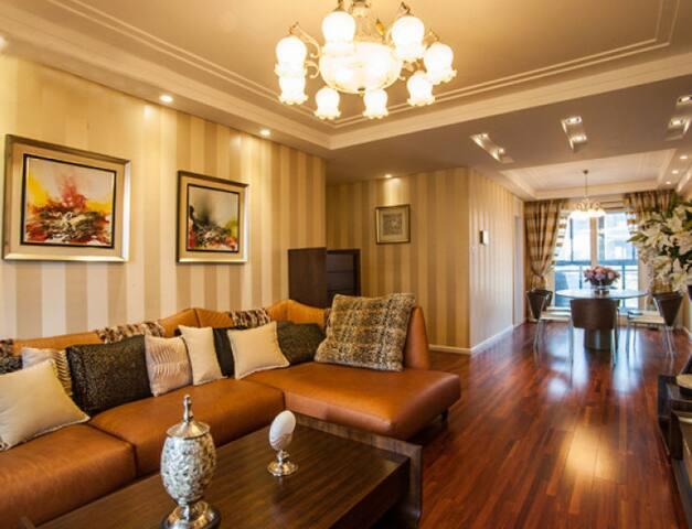高品质豪华欧式公寓,近虹桥机场,虹桥火车站,国家会展中心,地铁二号线 - Shanghai - Apartment