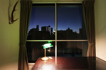 Tokyo, Medium for 2 - 406 - Kita-ku - Casa