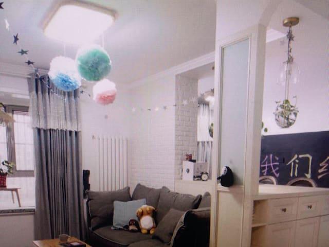 Penthouse apartment - 泰安市 - Wohnung