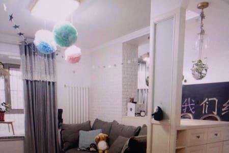 Penthouse apartment - 泰安市 - Huoneisto