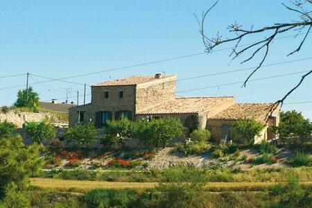 CASA RURAL EN PLENA NATURALEZA - Llorac, La Cirera, Tarragona