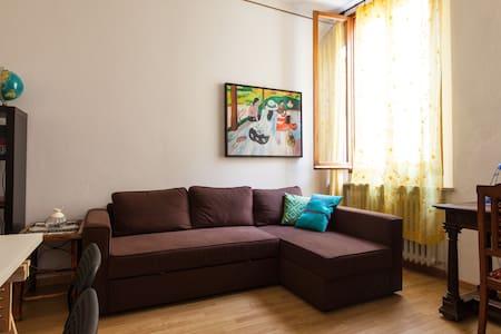 Sweethouse - apartment - Cesena - Leilighet