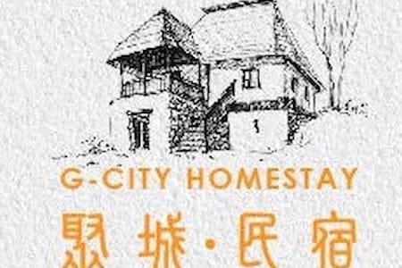 聚城民宿 提供一站式居住服务 价钱公道 设备齐全 - Muar