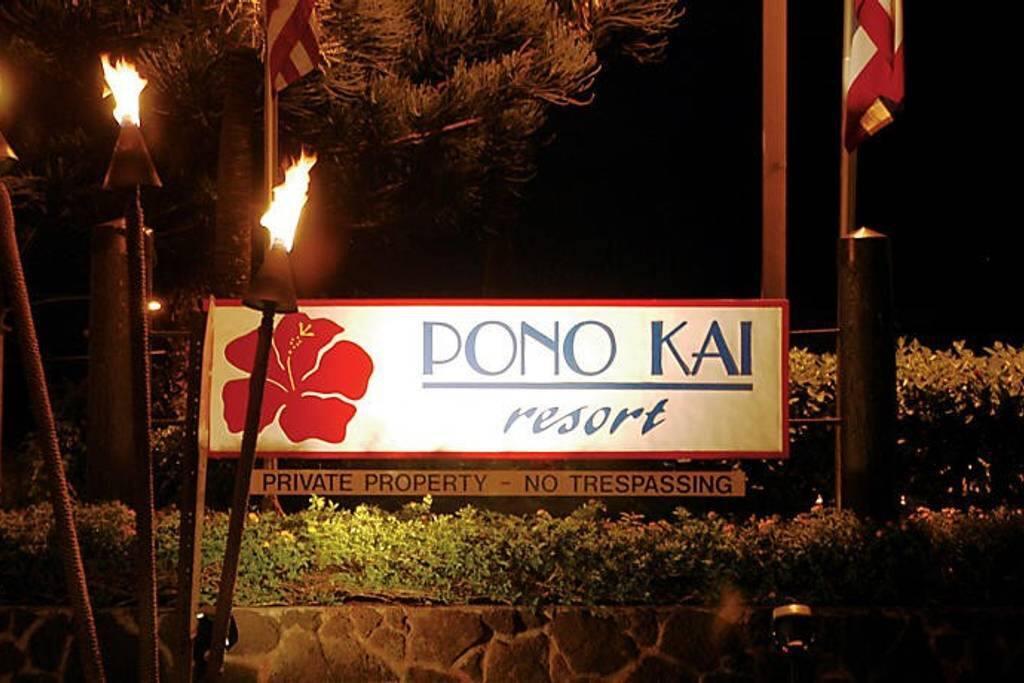 Pono Kai Property