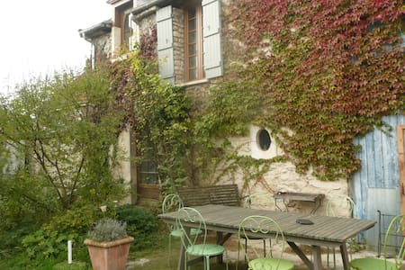 Old forge in the champagne country. - Arcis-le-Ponsart - Casa
