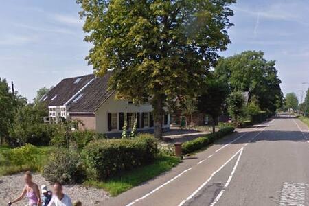 Stay at center of Tour in Utrecht - Utrecht