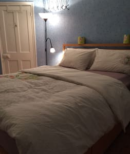 Large Room with Comfortable Double Bed London E4