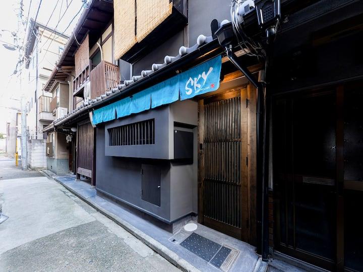【NEW OPEN】京町家の宿/SKY KYOTO