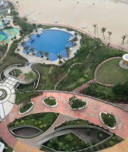 惠东莱蒙水榭湾度假公寓,依山傍海,无敌海景,私享沙滩,你和家人度假首选 - 惠州市 - Leilighet