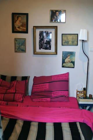 T2 Sully - Nantes - Apartment