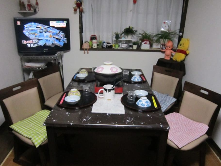 Your House in Kyoto,include2meals(