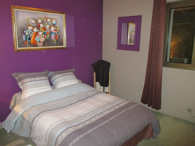 PRIVATE BEDROOM in nice House - Bessancourt - Casa