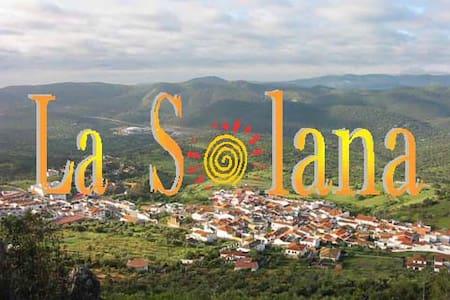 House La Solana - Villaharta (Córdoba) - 独立屋