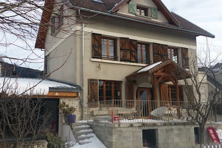 Beautifull House in Chartreuse - Le Sappey-en-Chartreuse - 獨棟
