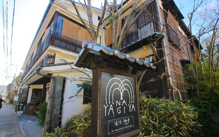 【Yanagiya】independent room with hot springs
