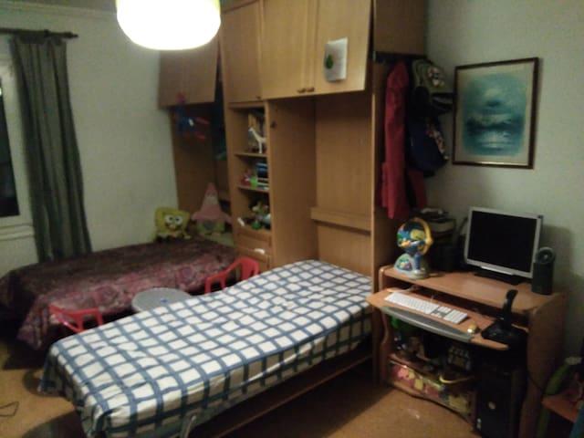 Mi Casa2 - Gipuzkoa