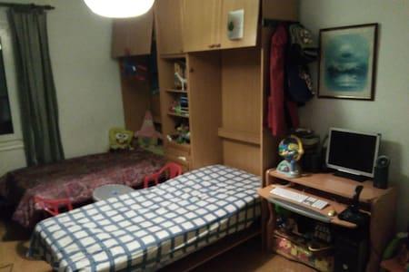 Mi Casa2 - Casa