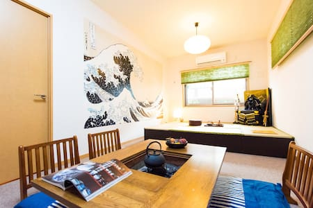 【Near Ueno】Live like local in friendly Ueno #171 - Taitō-ku - Appartement