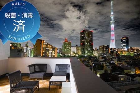 【ROOM 801】 SKYTREE VIEW! 1LDK! MAX 4PPL FREE WIFI!