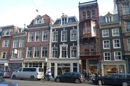 Warm and spacious 2 bedroom loft apartment - Ámsterdam