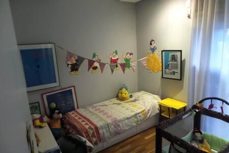 Room in Rio de Janeiro (Olympic Games) - Río de Janeiro