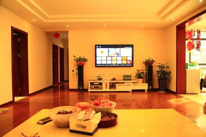 【西昌市中心】高档小区超大舒适温馨电梯公寓。临【邛海、湿地公园】 - Liangshan - Квартира
