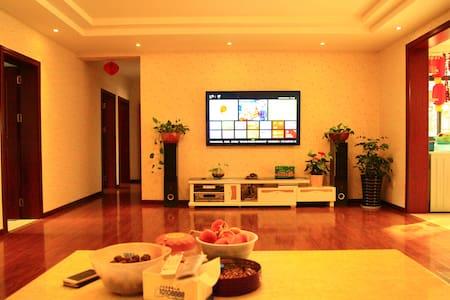 【西昌市中心】高档小区超大舒适温馨电梯公寓。临【邛海、湿地公园】 - Liangshan