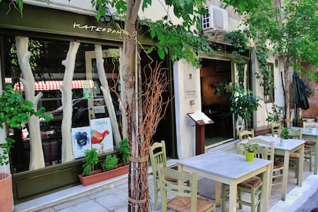 Studio in the heart of Athens - Athina