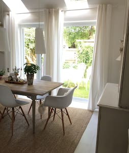 Contemporary and Cosy Home Only in July 2017 - Yarnton - Haus