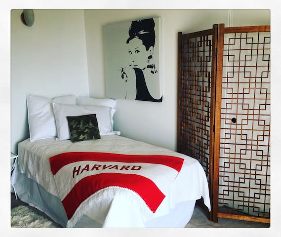 Holly Golightly's Guest Room - North Tustin - Hus