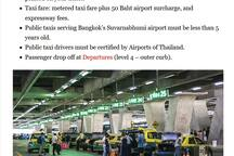 How to get public Taxi at Suvarnabhumi Airport