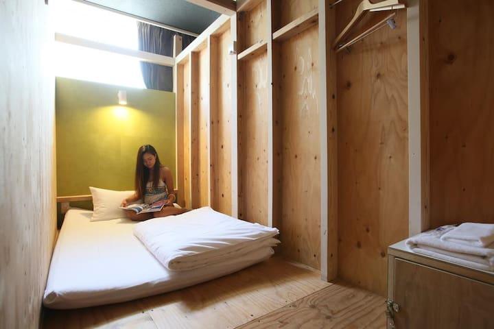 Chura Cucule Ishigakijima Single Room Female Only