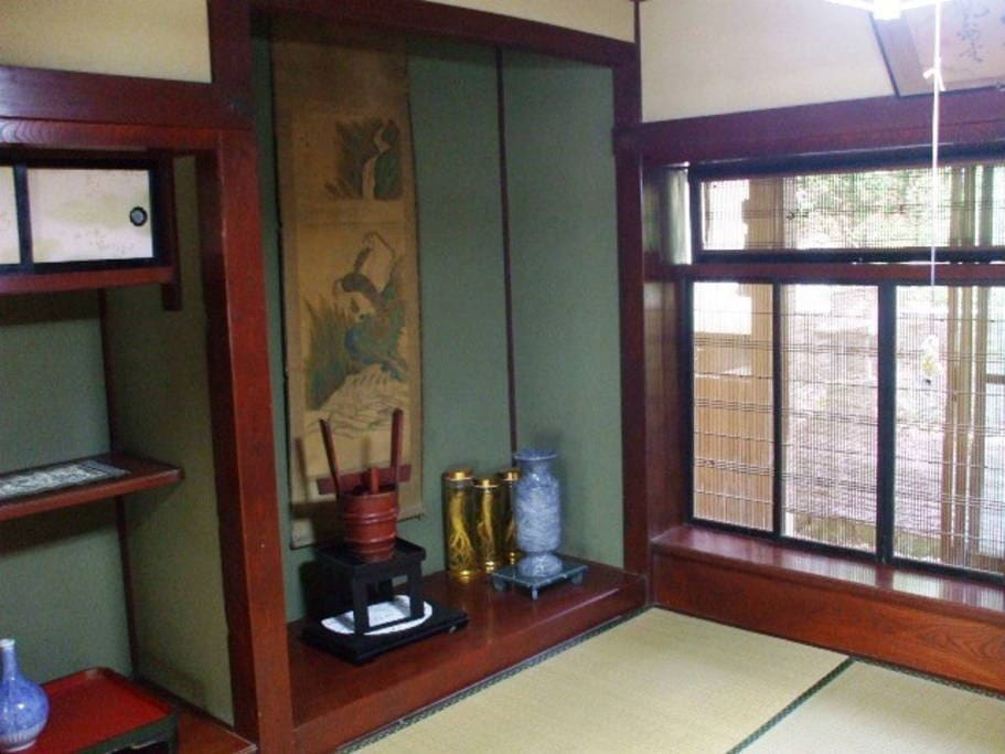 < SHOIN Room > with Bamboo Screen shade