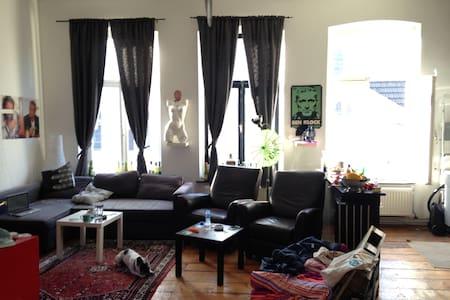 Cozy and bohemian (2 floor) apartement - 馬斯垂克