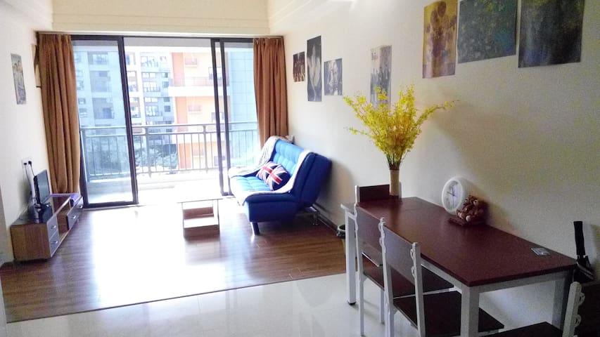 近广州白云机场/百兆光纤/开放式厨房温馨舒适的两房一厅五星级物业管家公寓 - Guangzhou - Flat