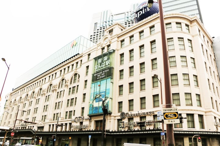 Namba Station 6min&Comfy&Cheap  near 高岛屋 道頓堀