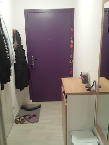 Studio proche de Lyon - Villeurbanne - Condominio