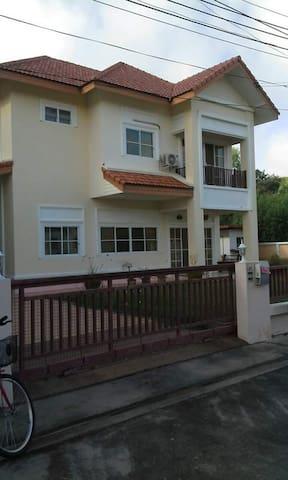 Yuphin's residence