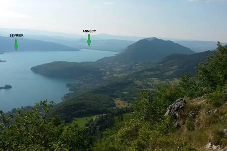Agréable T2 proche du lac d'Annecy