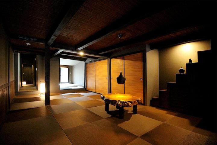 "A historical old house lodge ""Kibun no Niwa"""