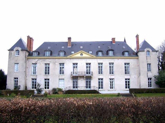 Résidence tranquille d'exception - Louveciennes - Apartment