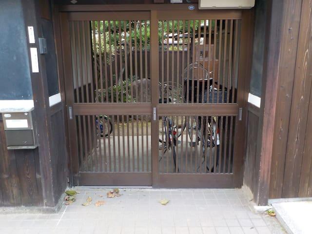 平沼邸シェアハウス - Yamatotakada - Rumah