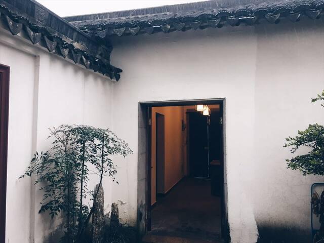 平江路上丁香2号-近苏州博物馆苏州园林式别墅里的双床房 - Suzhou - วิลล่า