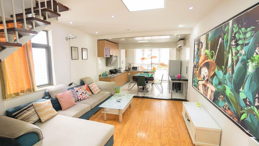 PaPa公寓销品茂3店两室麻将家庭影院复式套房 - Wuhan - Apartament