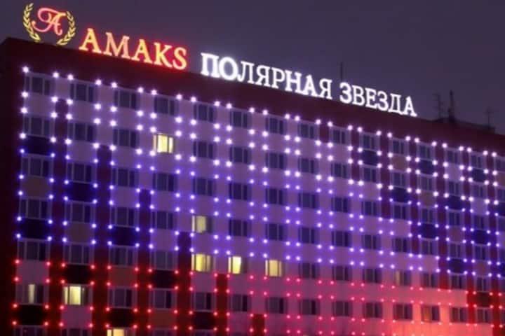 Отель АМАКС Полярная звезда г. Новый Уренгой