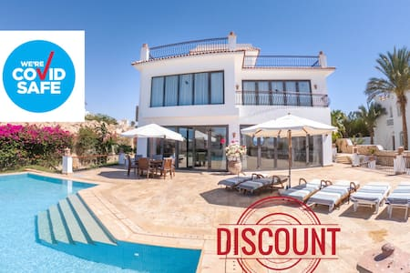 Villa Montazah: Discounted rates  (01/06 to 31/10)