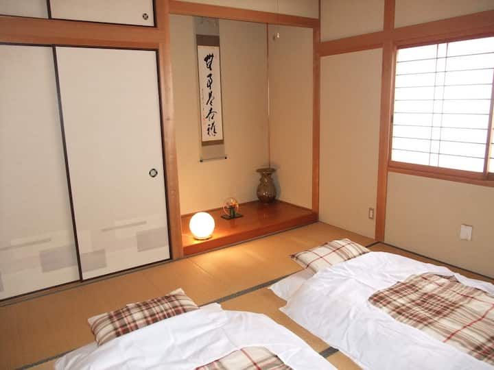 Private Tatami Room Near Good Spa