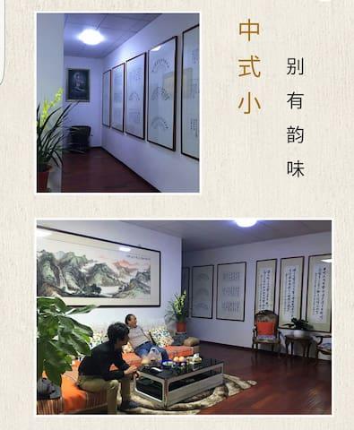京郊生态民宿 靠近多个风景区景点 - Beijing - Casa